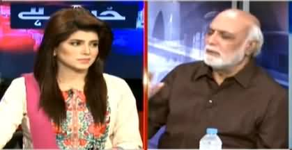Haroon Rasheed Telling What Imran Khan Should Do After Judicial Commission Report