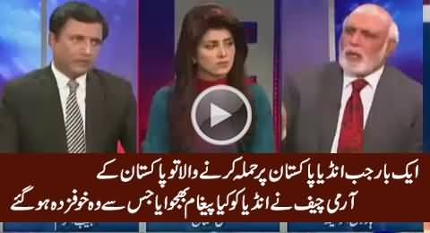 Haroon Rasheed Telling What Pakistan Army Did When India Was Going To Attack Pakistan