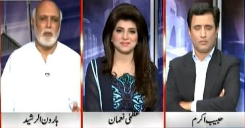 Haroon Rasheed Telling Who Is Behind PTI Defeat in Multan By Election