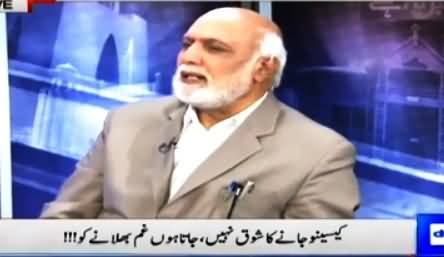 Haroon Rasheed Telling Why Najam Sethi Removed Mohsin Hassan Khan