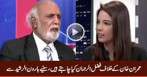 Haroon Rasheed Tells What Fazal ur Rehman Wants Against Imran Khan