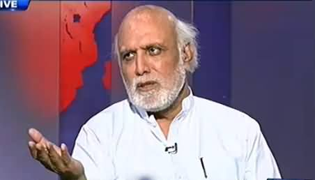 Haroon Rasheed Views on Azadi and Inqilab March Towards Red Zone