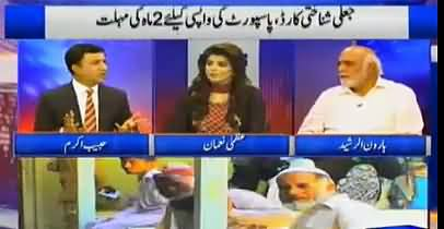 Haroon Rasheed Views on Chaudhry Nisar's Comments on The Role of Media
