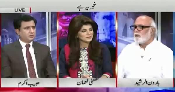 Haroon Rasheed Views on Daily Mail's News That Jemima Is Behind Propaganda Against Reham