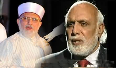 Haroon Rasheed Views on Dr. Tahir ul Qadri's Controversial Dreams and Claims