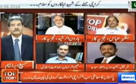 Haroon Rasheed Views on Karachi Airport Attack and How to Deal with Taliban
