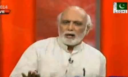 Haroon Rasheed Views on Nawaz Sharif's Offer to Imran Khan to Form a Supreme Court Commission