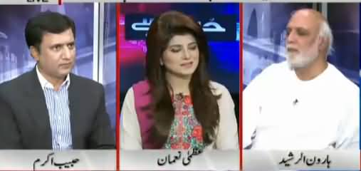 Haroon Rasheed Views on Reham Khan's Comments That She Will Be First Lady