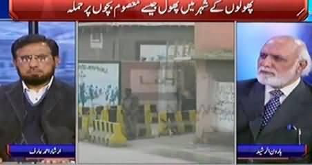 Haroon Rasheed Views on Terrorist Attack on Army Public School Peshawar