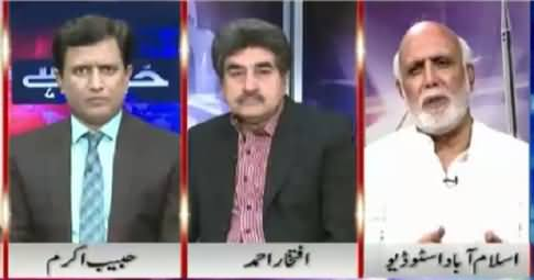 Haroon Rasheed Views on The Cancellation of Negotiations by India