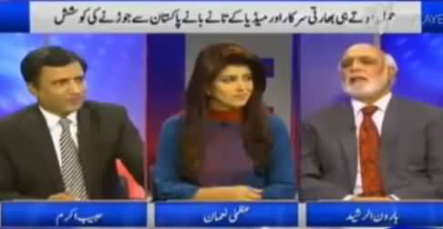 Haroon Rasheed Views on The Mentality of Indian PM Narendra Modi