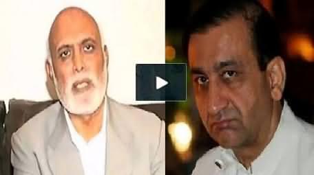 Haroon Rasheed Views on the Press Conference of Imran Khan Against Geo