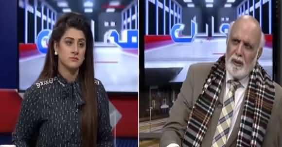 Haroon Ur Rasheed Announces Good News For Pakistanis Regarding FATF