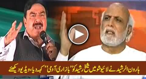 Haroon-ur-Rasheed Calls Sheikh Rasheed