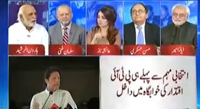 Haroon-ur-Rasheed Criticises Shah Mehmood Qureshi for Presenting PTI's 100 Days Govt Plan