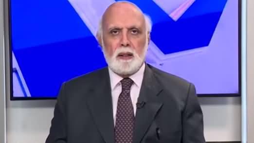 Haroon ur Rasheed Tells The Background of Conflict Between Israel & Palestine