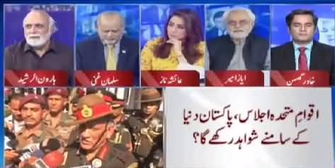 Haroon ur Rasheeds critical comments on PM Imran Khans statement about Narendra Modi