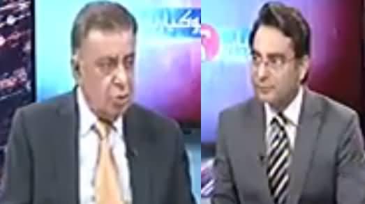 Has Chaudhry Nisar & Shahbaz Sharif Joined Hands Against Maryam Nawaz? Listen Arif Niazmi's Analysis