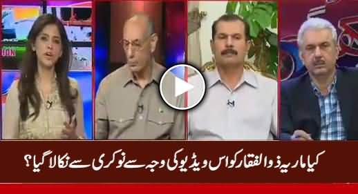 Has Dr. Maria Zulfiqar Been Fired From Channel Due To This Video?