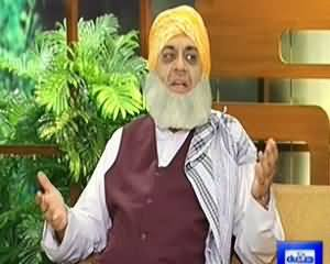 Hasb e Haal – 17th January 2014