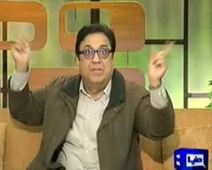 Hasb e Haal – 18th January 2014
