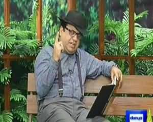 Hasb e Haal – 19th January 2014