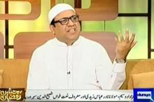 Hasb e Haal 20th July 2013 on Dunya News