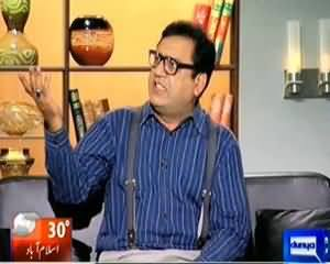Hasb e Haal – 21st August 2013