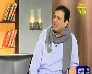 Hasb e Haal – 23rd October 2013