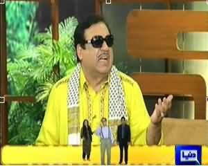 Hasb e Haal – 30th January 2014