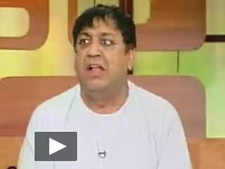 Hasb e Haal - 3rd August 2013