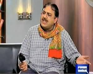 Hasb e Haal - 4th September 2013