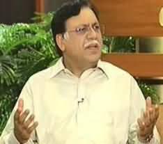 Hasb e Haal - 5th July 2013 (Azizi As Senator Pervez Rasheed)