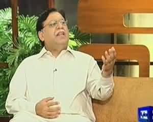 Hasb e Haal – 5th September 2013