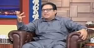 Hasb e Haal (Amanullah Khan Special) - 6th March 2020