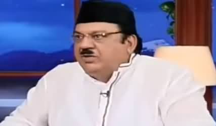 Hasb e Haal (Azizi As Abdul Latifi) - 14th July 2019