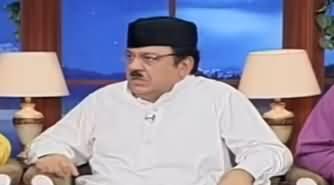 Hasb e Haal (Azizi As Abdul Latifi) - 19th October 2019