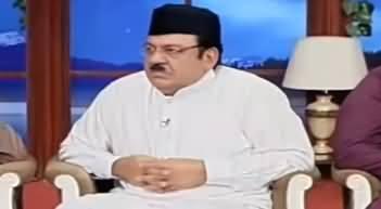 Hasb e Haal (Azizi as Abdul Latifi) - 24th November 2019