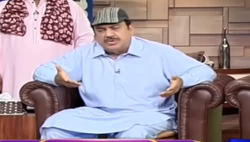 Hasb e Haal (Azizi As Abdul Qudoos) - 23rd May 2019