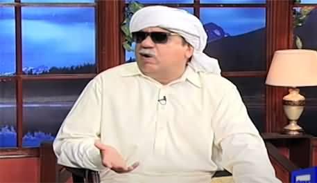 Hasb e Haal (Azizi As Chaudhry Saab) - 15th August 2021