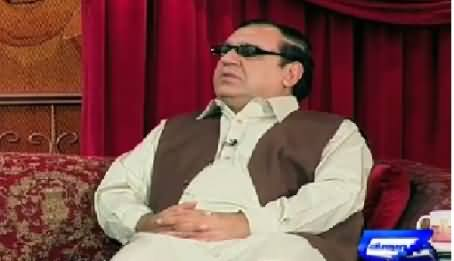 Hasb e Haal (Azizi As Chaudhry Shujaat) – 25th October 2015
