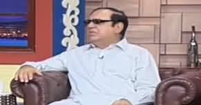 Hasb e Haal (Azizi as Chaudhry Shujaat) - 9th May 2020