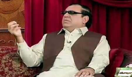 Hasb e Haal (Azizi As Chaudhry Shujaat Hussain) – 12th September 2015