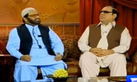 Hasb e Haal (Azizi As Chaudhry Shujaat Hussain) – 22nd January 2016