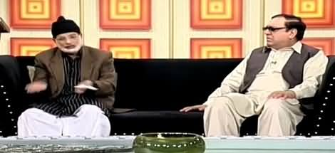 Hasb e Haal (Azizi As Chaudhry Shujaat Hussain) – 8th March 2015