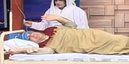Hasb e Haal (Azizi as Deema Patient) - 27th December 2019