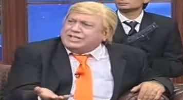 Hasb e Haal (Azizi as Donald Trump) - 14th September 2019
