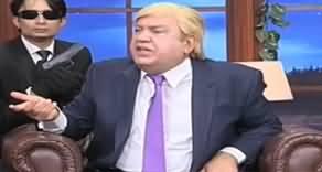 Hasb e Haal (Azizi as Donald Trump) - 17th November 2019