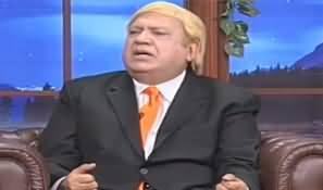 Hasb e Haal (Azizi as Donald Trump) - 19th December 2019