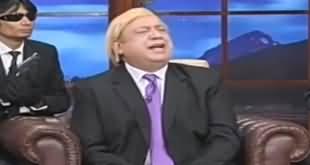 Hasb e Haal (Azizi as Donald Trump) - 24th January 2020
